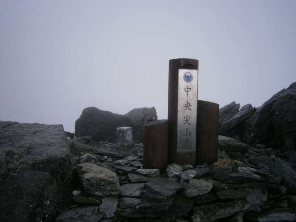 The summit sign.