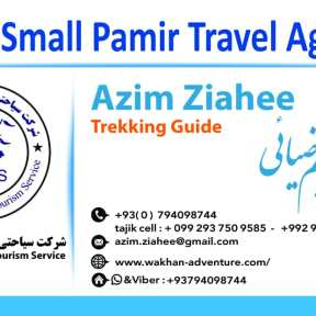 Azim's business card.